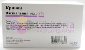 vneshniy-vid-vlagalishnogo-applikatora