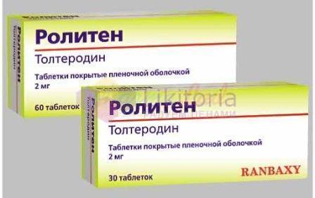Уротол Инструкция По Применению Цена В Украине - фото 11