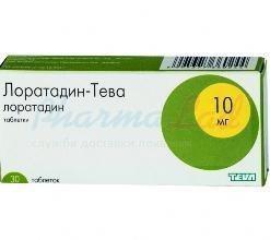 Лоратадин Инструкция По Применению Цена В Казахстане - фото 5