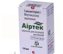Аэртек лекарство инструкция