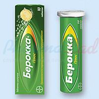 БЕРОККА КАЛЬЦИЙ И МАГНИЙ / BEROCCA CALCIUM AND MAGNESIUM
