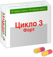 ЦИКЛО 3 ФОРТ / CYCLO 3 FORT