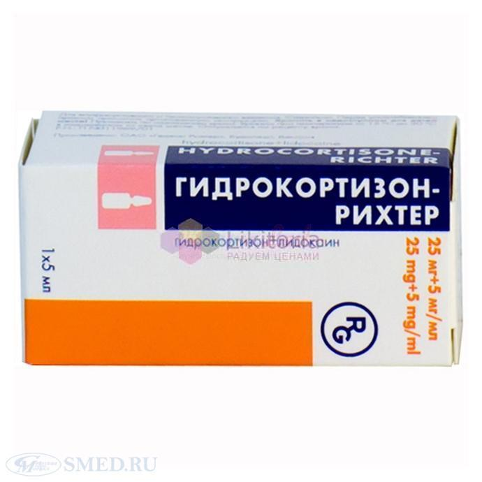 ГИДРОКОРТИЗОН-РИХТЕР (лидокаин+гидрокортизон) / HYDROCORTISONE-RICHTER (lidocaine+hydrocortisone)