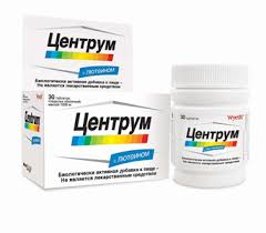 ЦЕНТРУМ С ЛЮТЕИНОМ / CENTRUM WITH LUTEIN