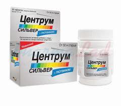 ЦЕНТРУМ СИЛЬВЕР с лютеином / CENTRUM SILVER with lutein