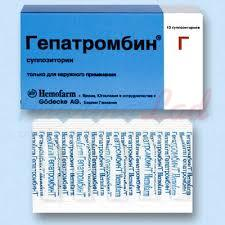 ГЕПАТРОМБИН Г свечи / HEPATROMBIN G suppository