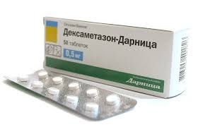 ДЕКСАМЕТАЗОН-ДАРНИЦА / DEXAMETHASONE-DARNITSA
