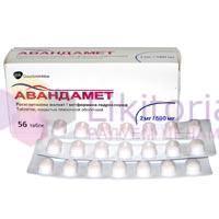 buy trazodone online