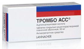 ТРОМБО АСС (Кислота ацетилсалициловая) / THROMBO ASS (Acetylsalicylic acid)