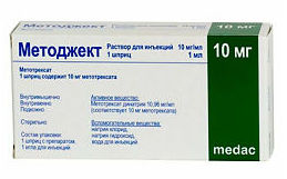 МЕТОДЖЕКТ (метотрексат) / METOJECT (methotrexate)