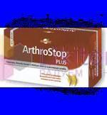 АРТРОСТОП ПЛЮС / ARTHROSTOP PLUS