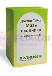 Мазь доктора ТАЙССА с окопником / Ointment with comfrey Dr.Theiss