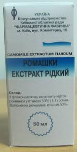 РОМАШКИ ЭКСТРАКТ ЖИДКИЙ / CHAMOMILLAE EXTRACT FLUID