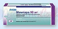 МИМПАРА (цинакалцет) / MIMPARA (cinacalcet)