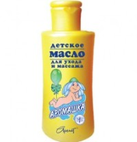 АРОМАШКА МАСЛО ДЛЯ УХОДА И МАССАЖА / AROMASHKA OIL FOR CARE AND MASSAGE