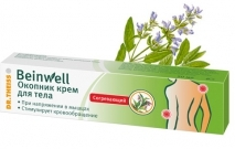 БАИНВЕЛЬ КРЕМ С ОКОПНИКОМ / BEINWELL CREAM WITH COMFREY