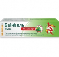 БАИНВЕЛЬ МАЗЬ ИНТЕНСИВ / BEINWELL OINTMENT INTENSIVE